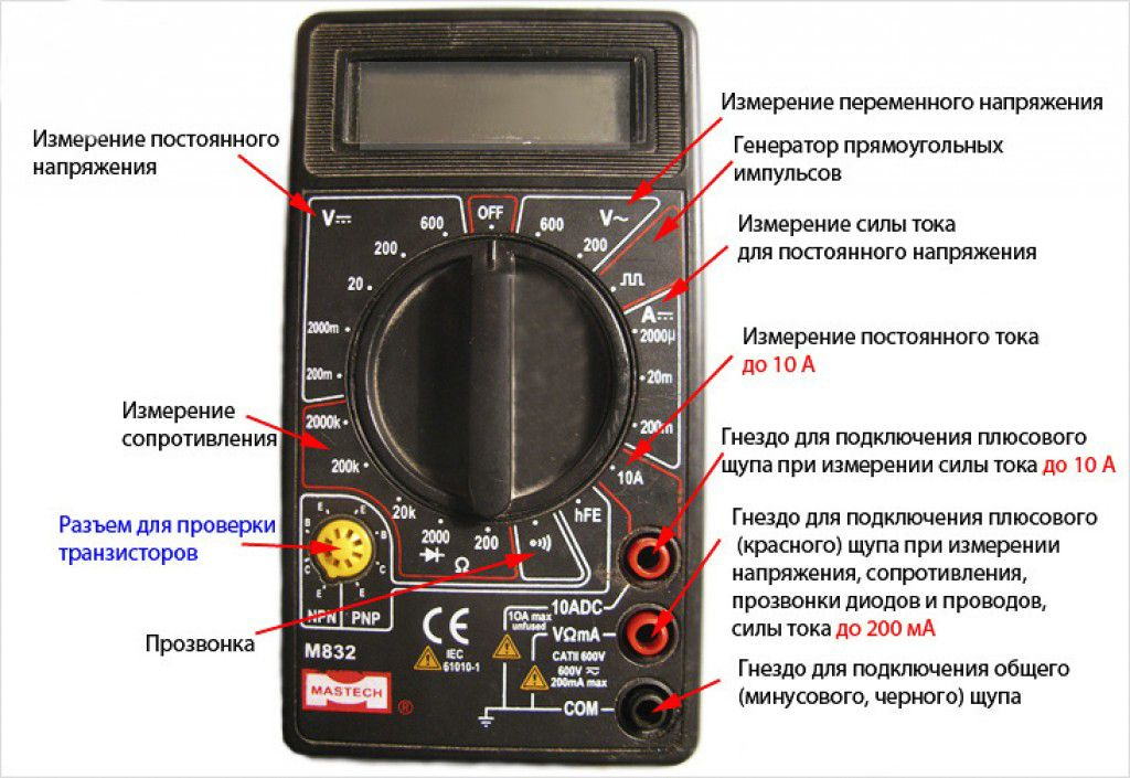 Как проверить батарейку