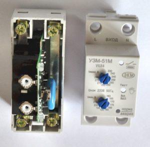 УЗМ-51М в разрезе