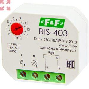 Импульсное реле BIS-403