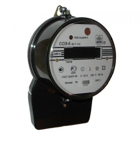 Электрический счетчик СО-505