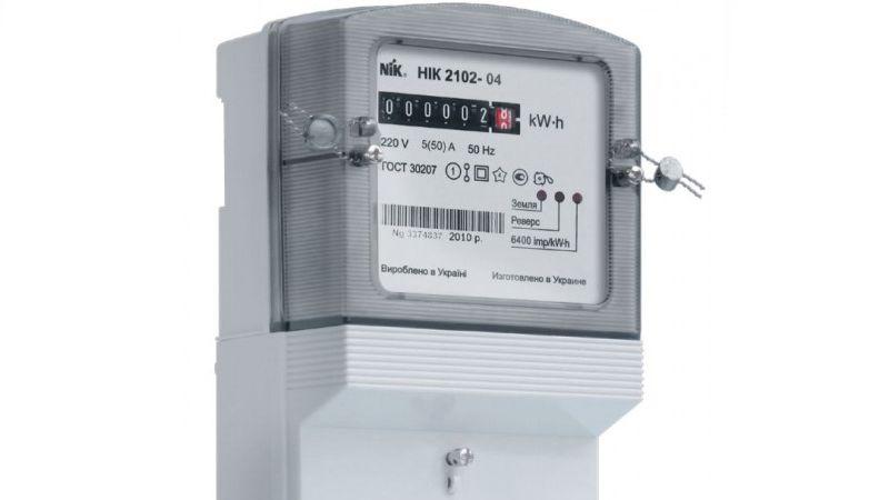 современный электросчетчик