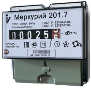 Меркурий 201.7