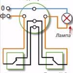 Используем схему для подключения проходного выключателя