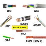 Какой провод лучше использовать для проводки в квартире или доме. Рекомендации электриков